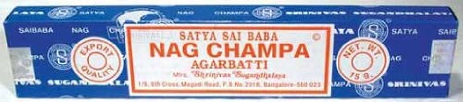 伝染病原理コールドNag Champa sticks 15グラム( isnags ) -