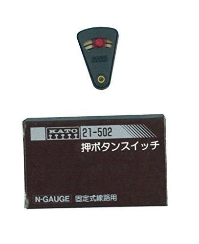 Nゲージ 固定式線路および関連付属機器 押ボタンスイッチ #21-502