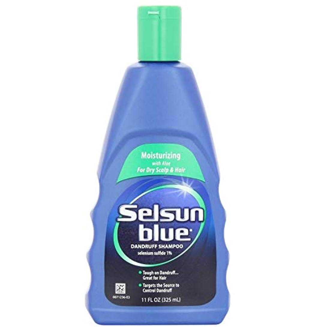 綺麗なスラム誠実Selsun Blue Dandruff Shampoo, Moisturizing with Aloe for Dry Scalp and Hair, 11 Ounce by Selsun Blue [並行輸入品]