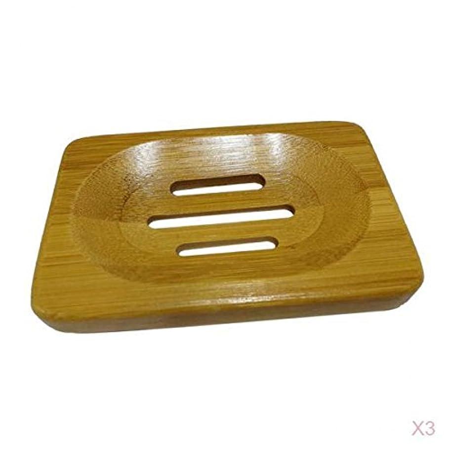 使用法リスク研磨剤Homyl 3個 木製 石鹸 ケース ホルダー