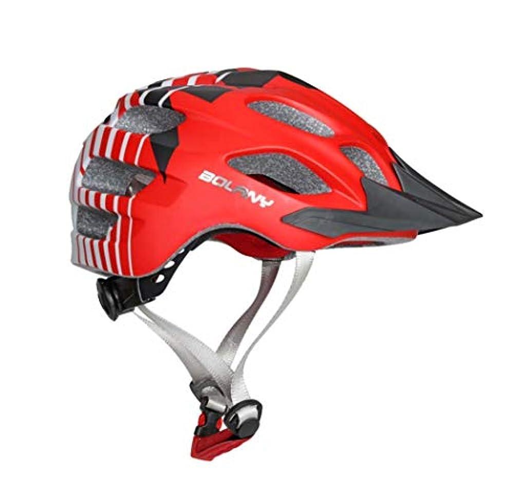 スケルトン帳面蓋自転車ヘルメット, 軽量ライディングヘルメット PC 屋外サイクリングヘルメット調整しやすい男女兼用大人スポーツヘルメット (頭囲 58-62cm)