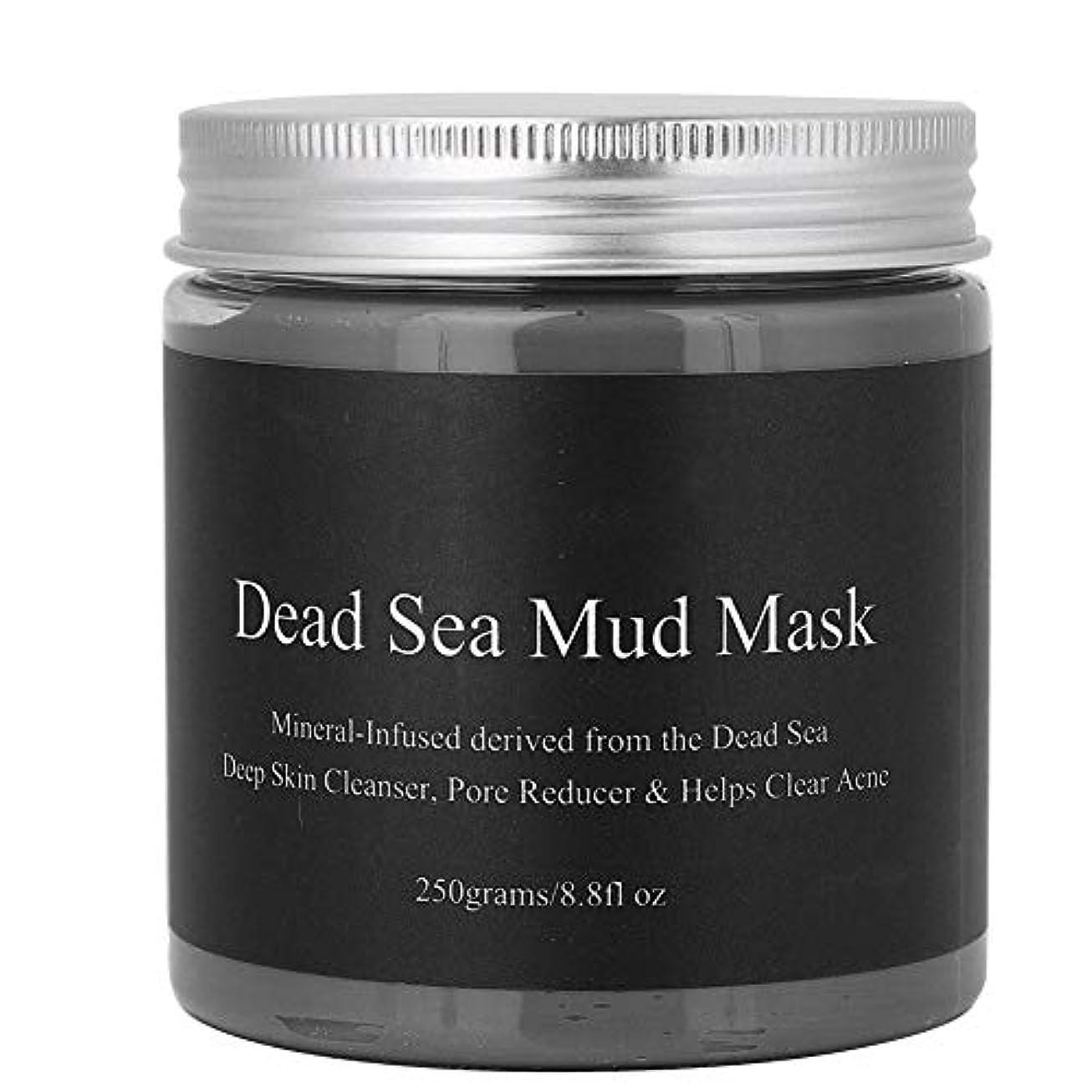 単にこだわり割れ目死海の泥マスク、フェイシャルマスク保湿栄養マスク - 250 g