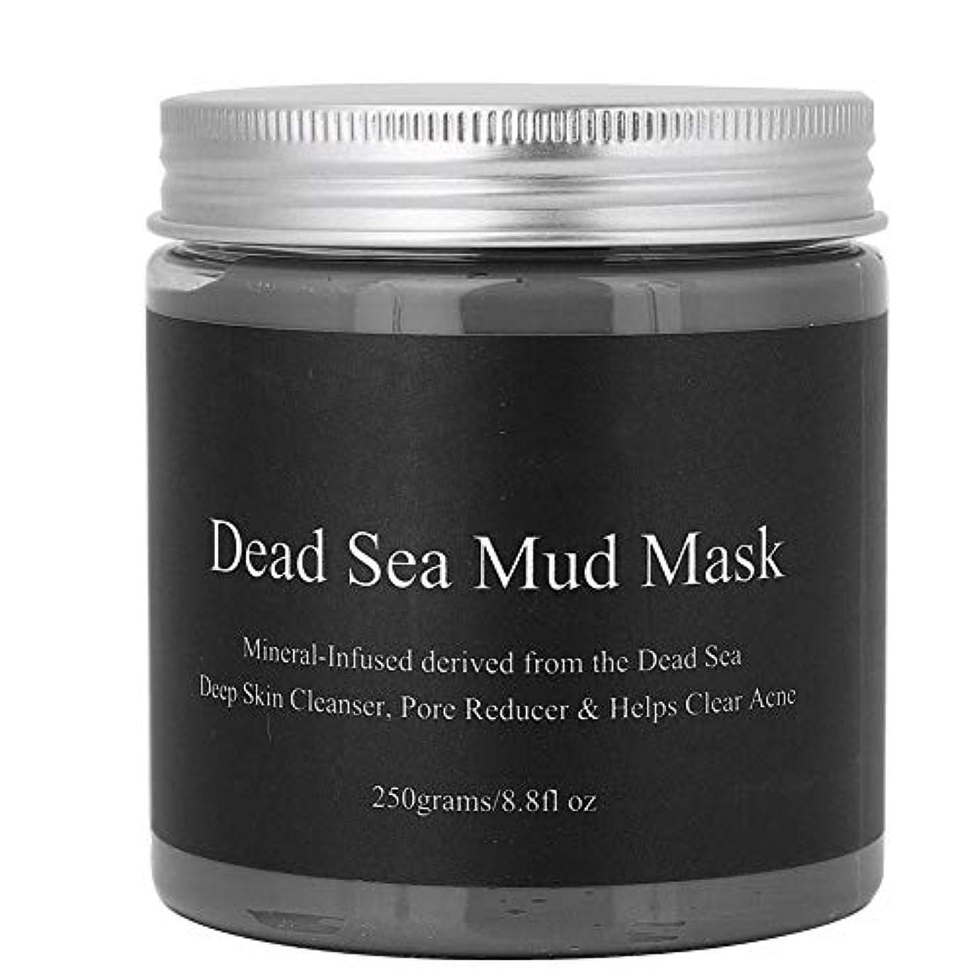トレイ全く不運死海の泥マスク、フェイシャルマスク保湿栄養マスク - 250 g