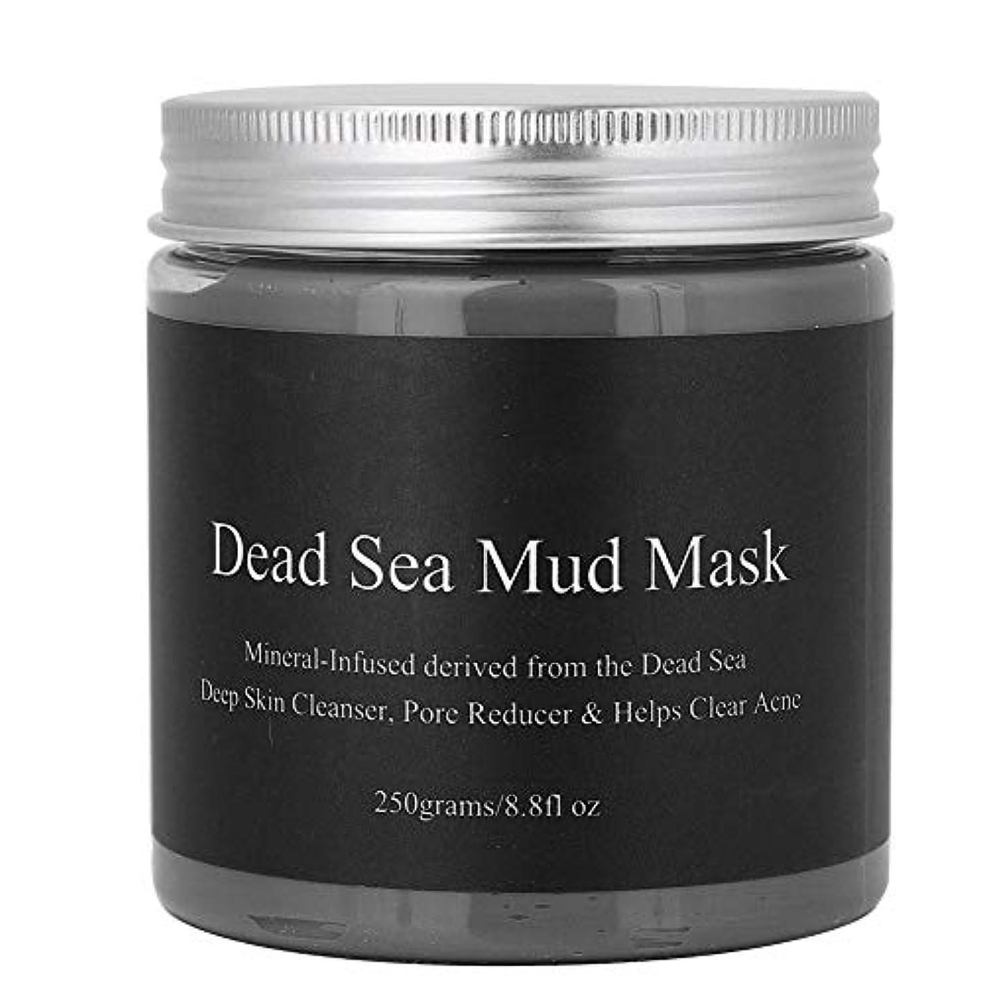 他のバンドで削除する場所死海の泥マスク、フェイシャルマスク保湿栄養マスク - 250 g