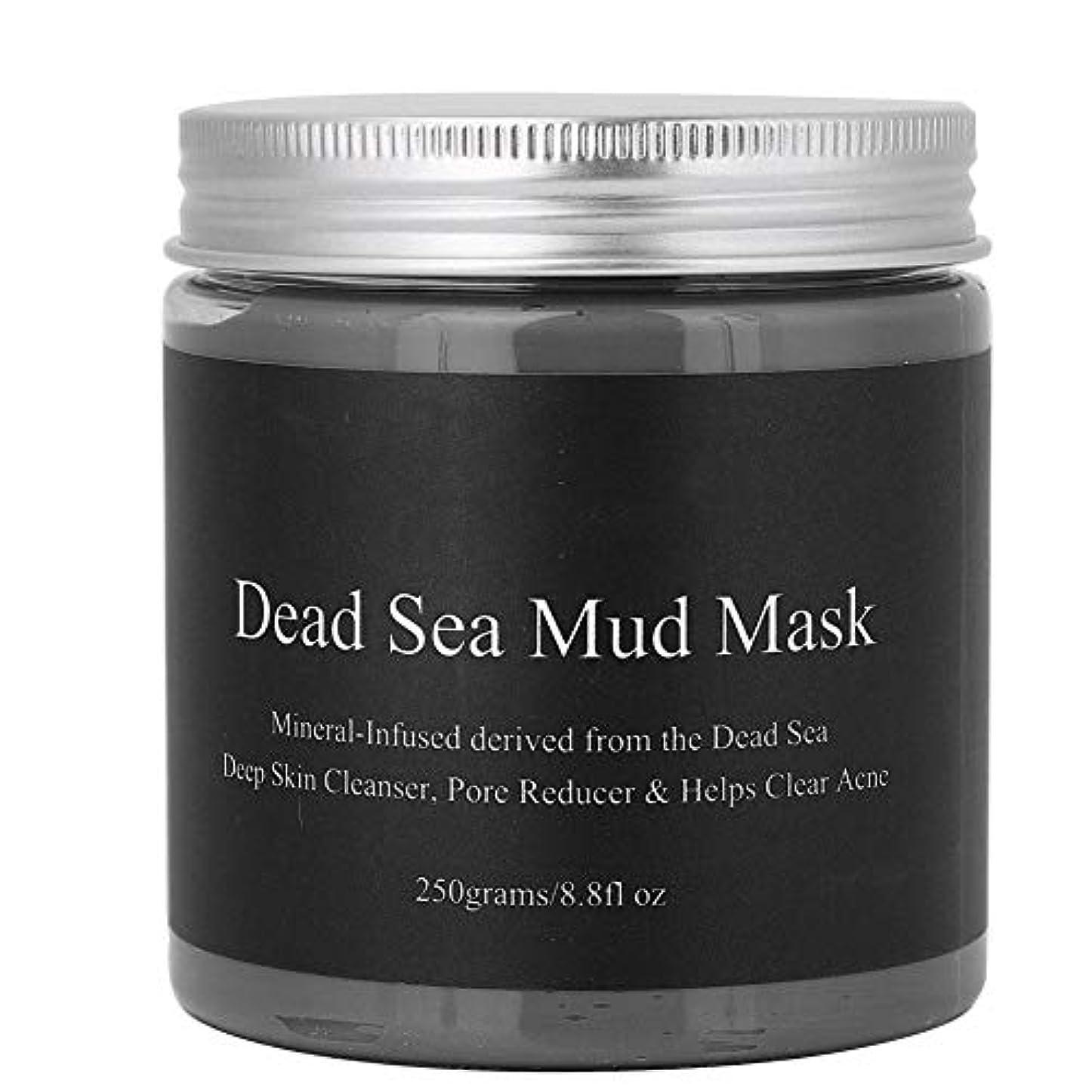 誘導レンズのヒープ死海の泥マスク、フェイシャルマスク保湿栄養マスク - 250 g