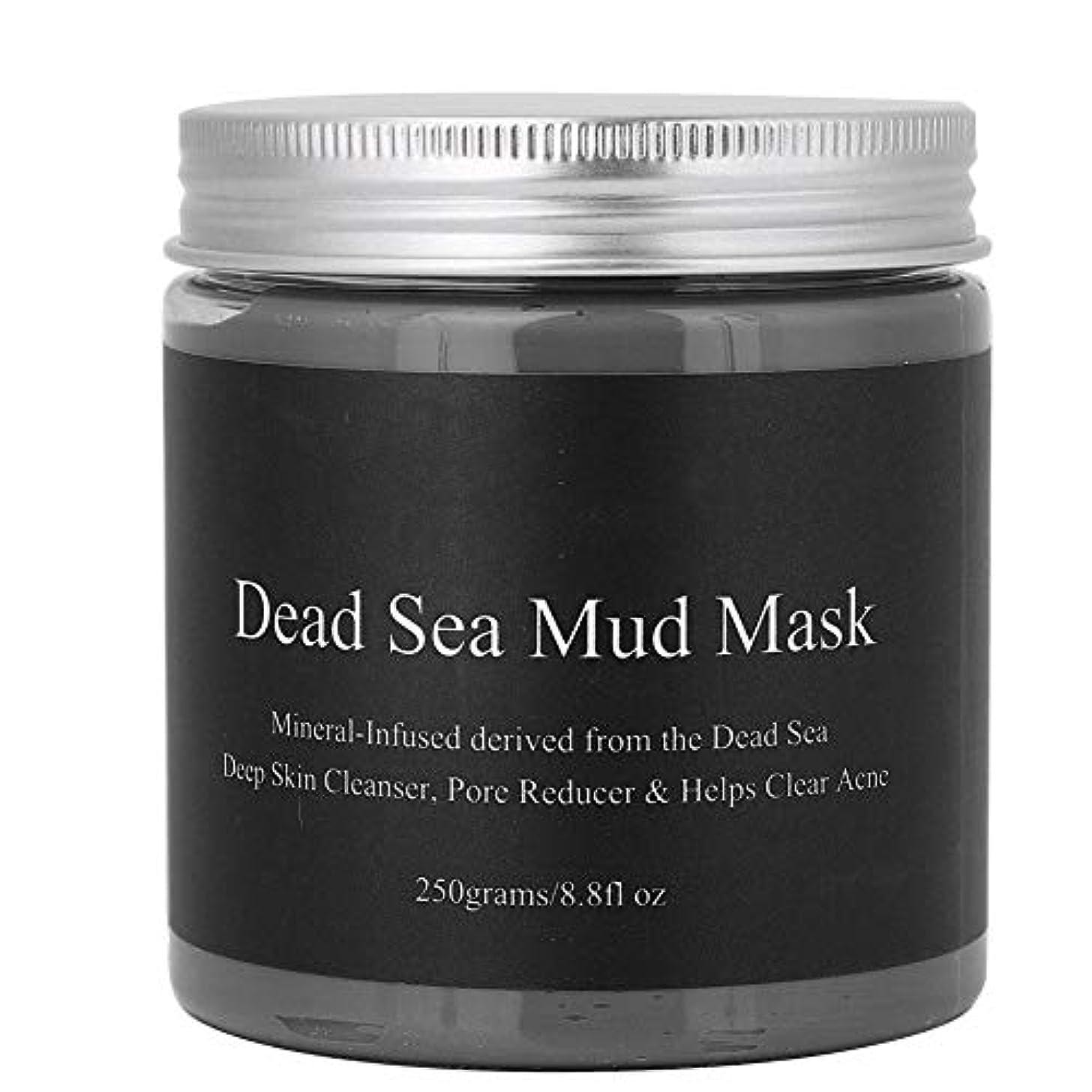 長くするエクスタシーハンカチ死海の泥マスク、フェイシャルマスク保湿栄養マスク - 250 g