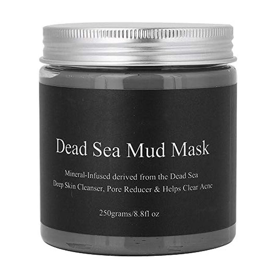 師匠ホテル圧縮死海の泥マスク、フェイシャルマスク保湿栄養マスク - 250 g
