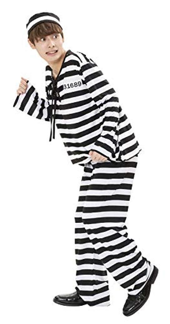 食物航空会社ナイロンファンテッドスーツ 囚人 コスプレ メンズ 黒 白