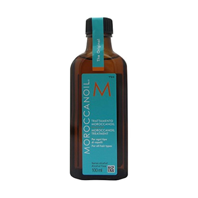 固執住人Moroccanoil Treatment 100ml [並行輸入品]