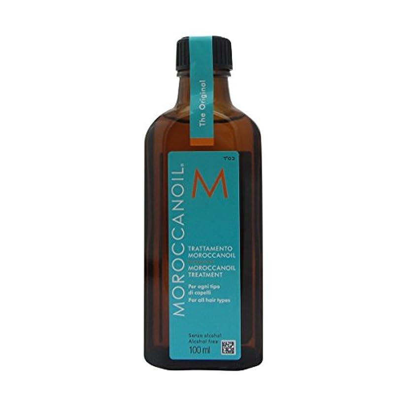 ハンマー凝縮するタブレットMoroccanoil Treatment 100ml [並行輸入品]