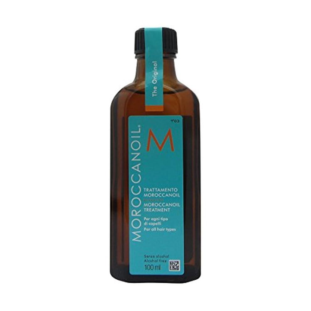馬鹿げた納得させる付録Moroccanoil Treatment 100ml [並行輸入品]