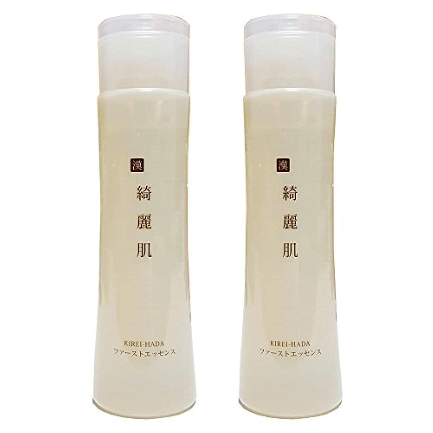 中で干渉する豊富ファーストエッセンス 美容液化粧水 200ml×2本
