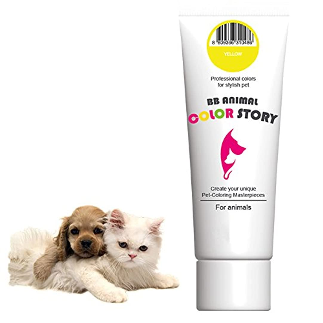 指令タオル追加毛染め, 犬ヘアダイ Yellow カラーリング Dog Hair Hair Bleach Dye Hair Coloring Professional Colors for Stylish Pet 50ml 並行輸入