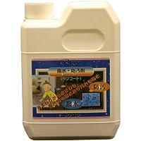【大容量】 ラグロン 超撥水・防汚剤 ラグコート 1L(詰替え用原液)