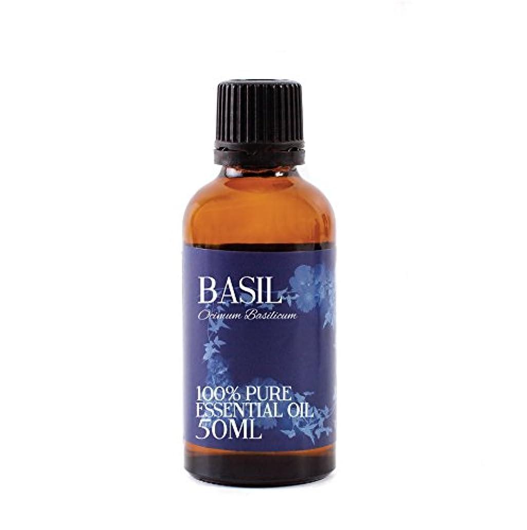 呼吸協定実験をするMystic Moments   Basil Essential Oil - 50ml - 100% Pure