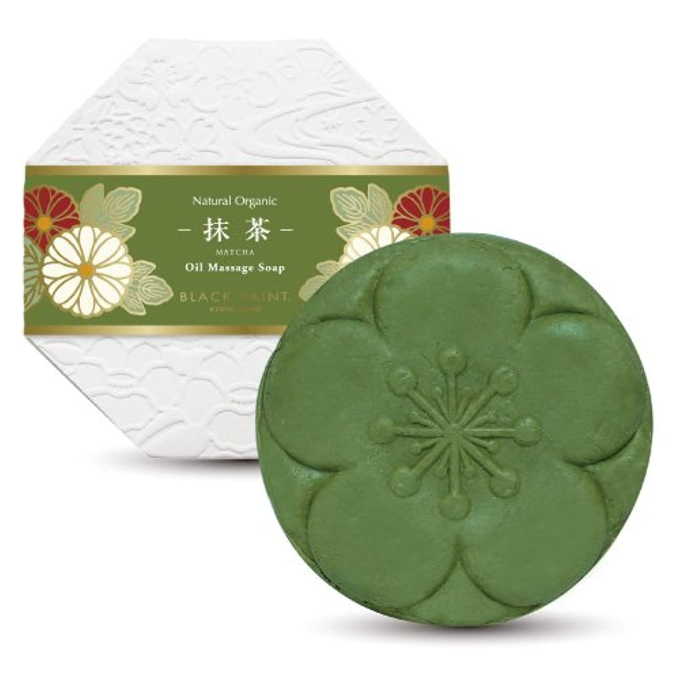 九突き出す接地京のお茶石鹸 抹茶 120g 塗る石鹸