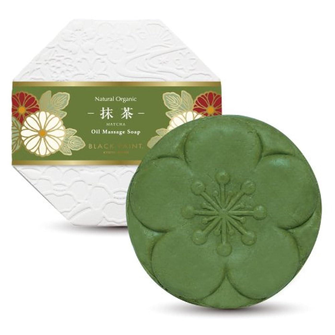流出バラ色電圧京のお茶石鹸 抹茶 120g 塗る石鹸