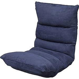 アイリスプラザ 14段階リクライニング座椅子 極 低反発 スウェード生地 ネイビー 幅約56×奥行約58~137×高さ約140~70cm FC-560B