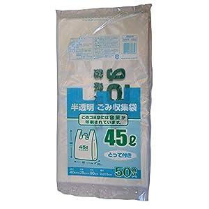 日本技研工業 とって付き ゴミ袋 半透明 45L 厚み0.015mm 薄くても丈夫 容量表記入り 〔ケース販売〕 NNY45G 50枚入 15個セット