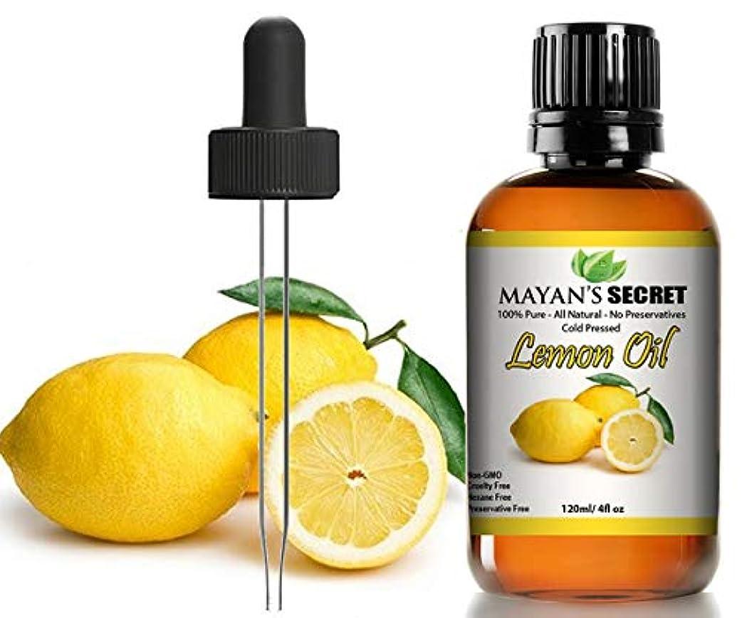 ラテン安定しました概してLemon oil essential oil/Cold Pressed,Natural, Undiluted, Therapeutic Grade Aromatherapy Oil Large 4 ounces Glass...