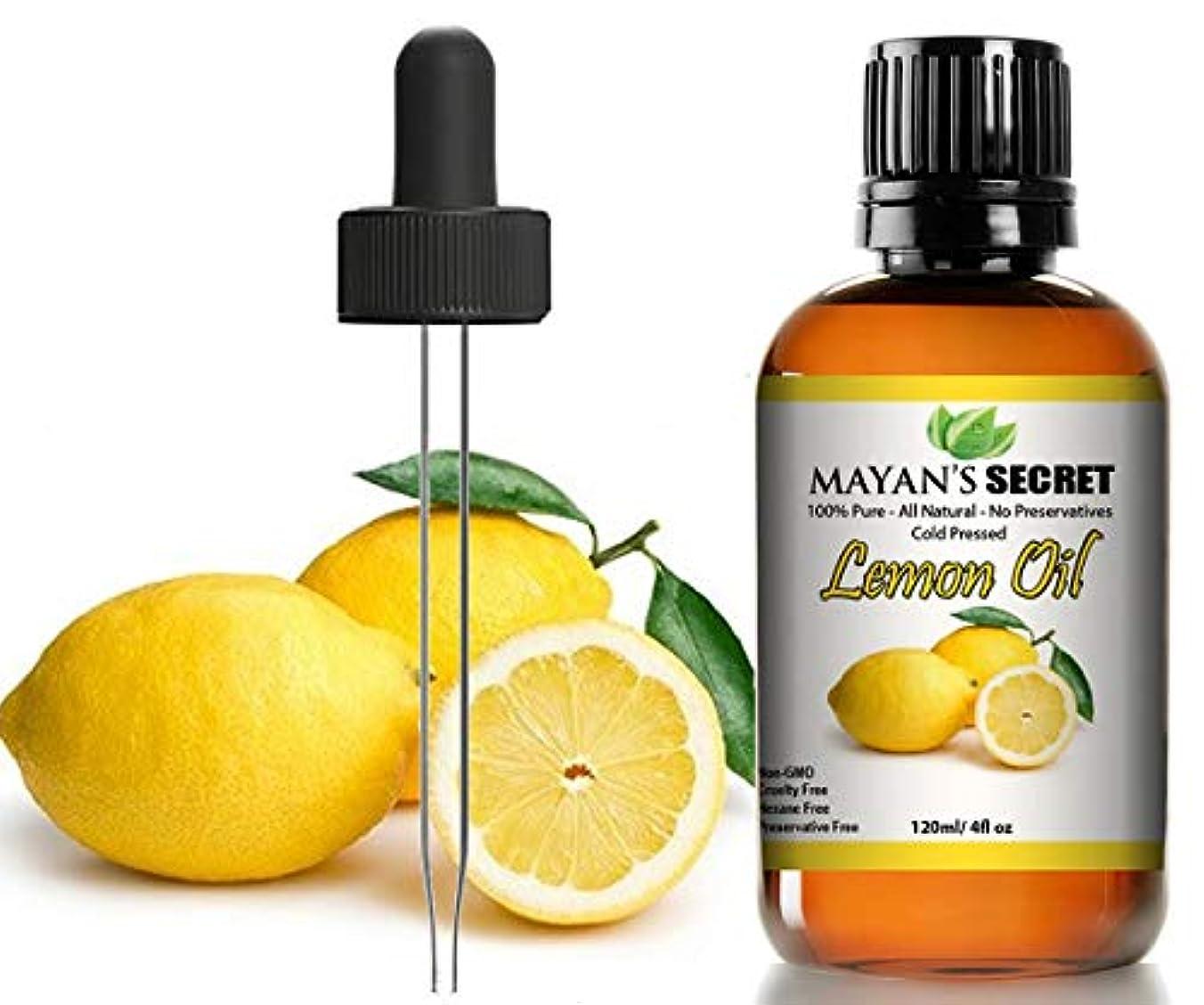 宿る兄アラームLemon oil essential oil/Cold Pressed,Natural, Undiluted, Therapeutic Grade Aromatherapy Oil Large 4 ounces Glass...