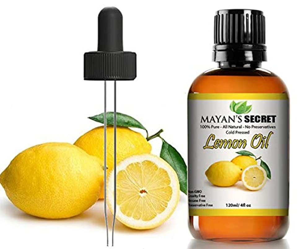 しょっぱい休日に認知Lemon oil essential oil/Cold Pressed,Natural, Undiluted, Therapeutic Grade Aromatherapy Oil Large 4 ounces Glass...