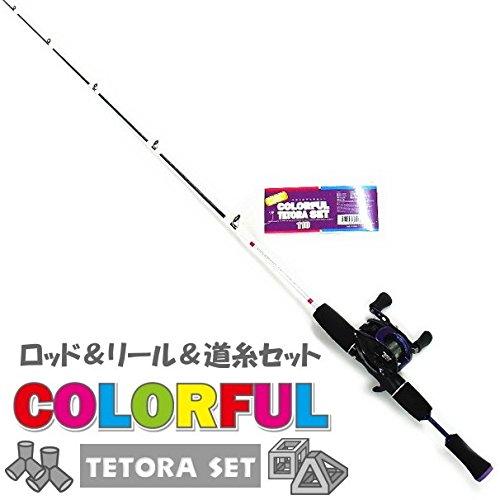 テトラロッド ファイブスター カラフル テトラ セット 110 (パープル) / 探り釣り 穴釣り ちょい投げ 竿