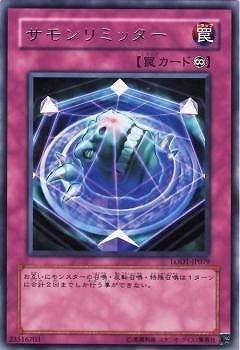 遊戯王/第5期/8弾/LODT-JP079 サモンリミッター R
