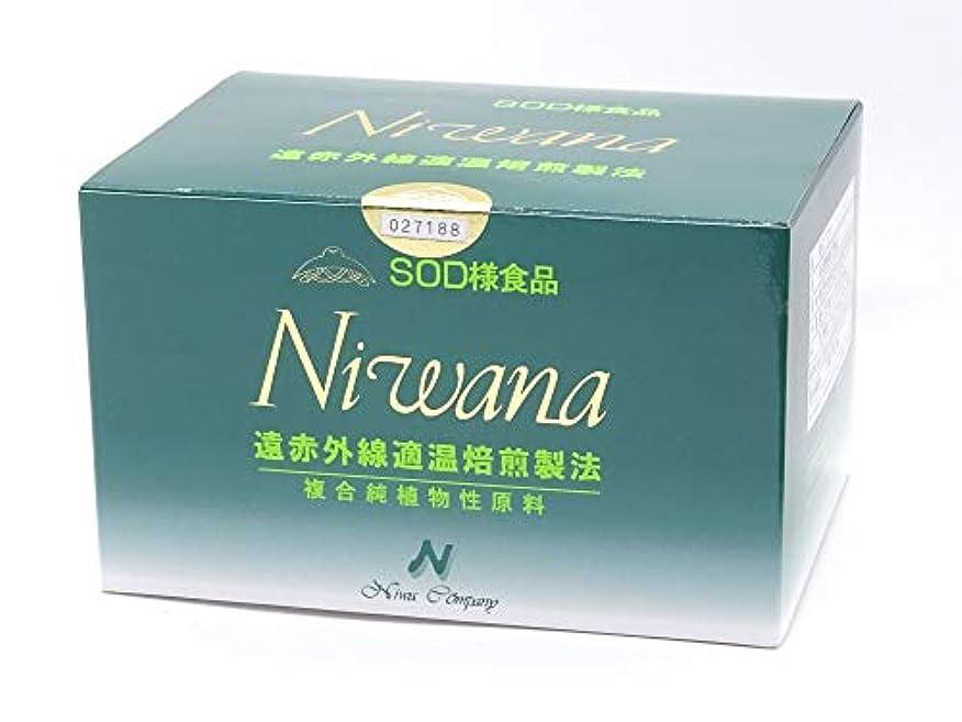 チラチラする傑出した一SOD様食品 ニワナ NIWANA 120包入
