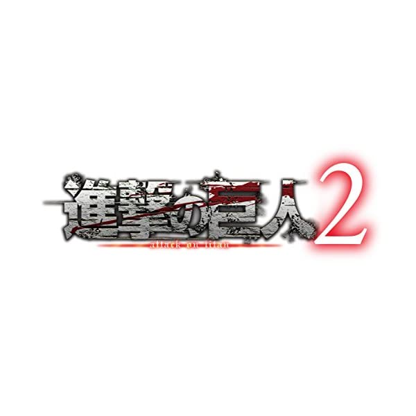 進撃の巨人2 - PSVitaの紹介画像2