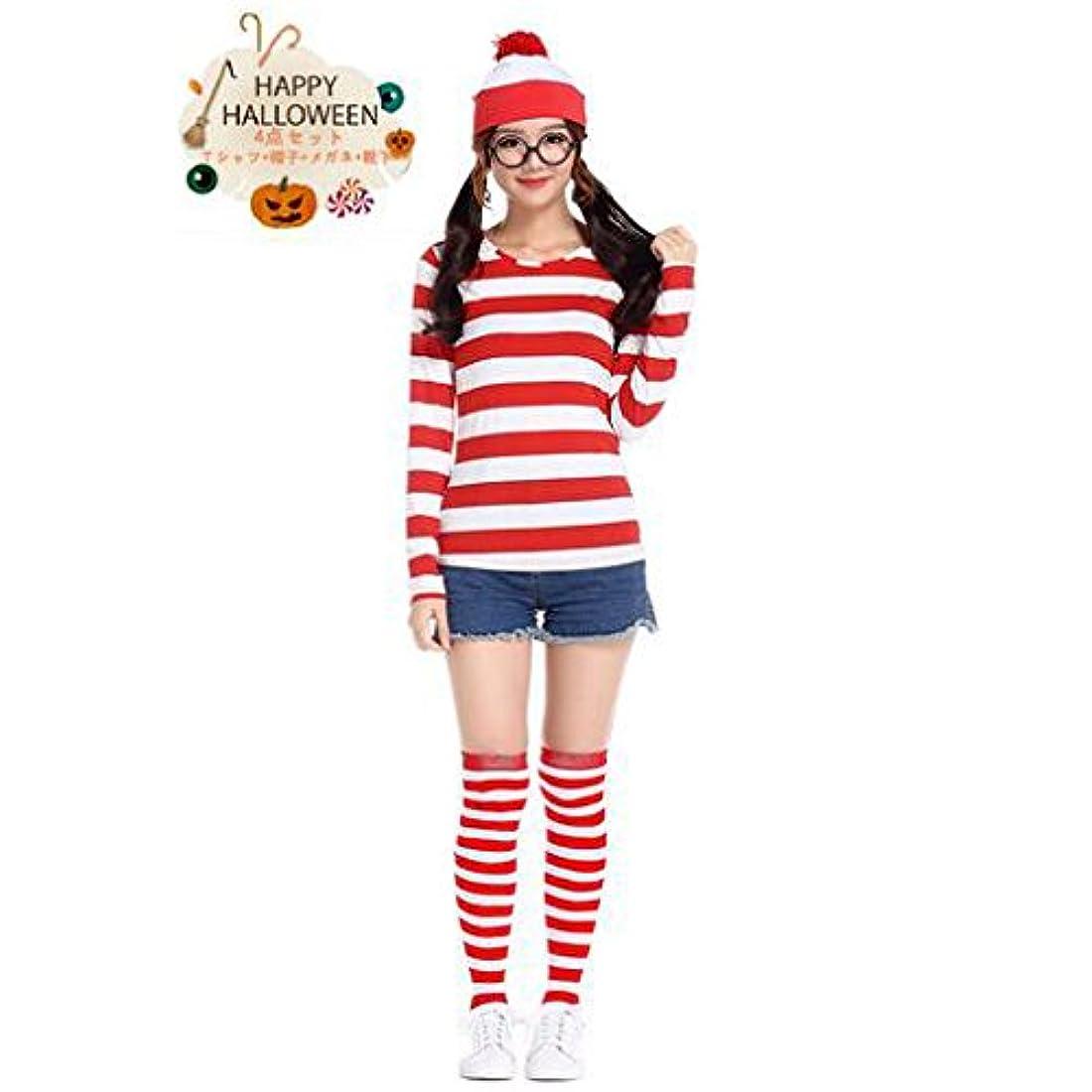 スクラップ突進表示ウォーリーを探せ 衣装 仮装 コスチューム ウォーリー 親子ペアルック レディース コスプレ  4点セット 女性 レッド (L)