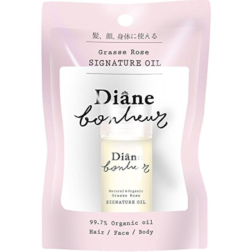 太陽複雑でない見込みダイアン ボヌール シグネチャー オイル (ヘア&ボディ) グラースローズの香り 18ml