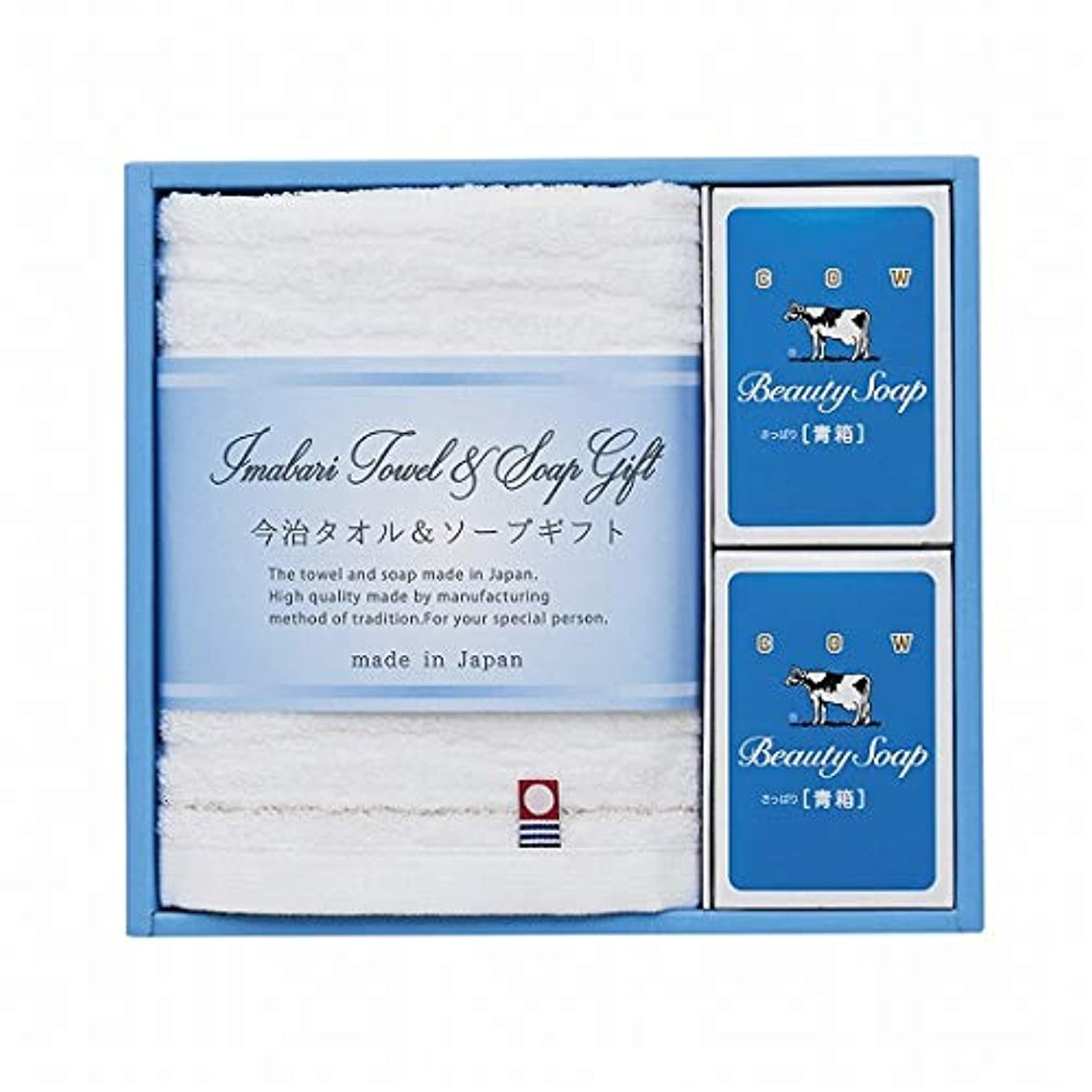 潜在的なカカドゥもちろんimabari towel(今治タオル) 今治タオル&ソープセット(GS1099)