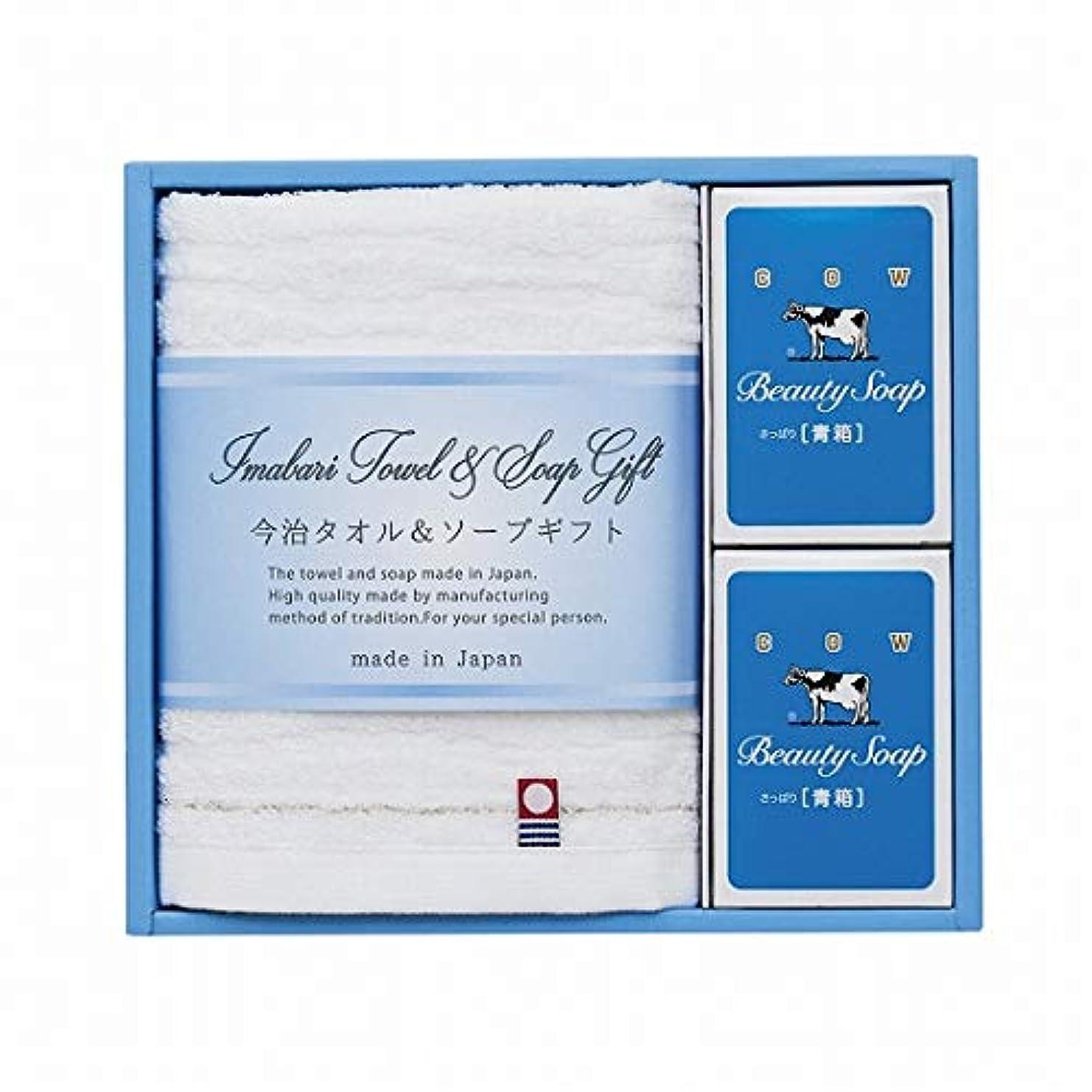 最大アクセルパン屋imabari towel(今治タオル) 今治タオル&ソープセット(GS1099)