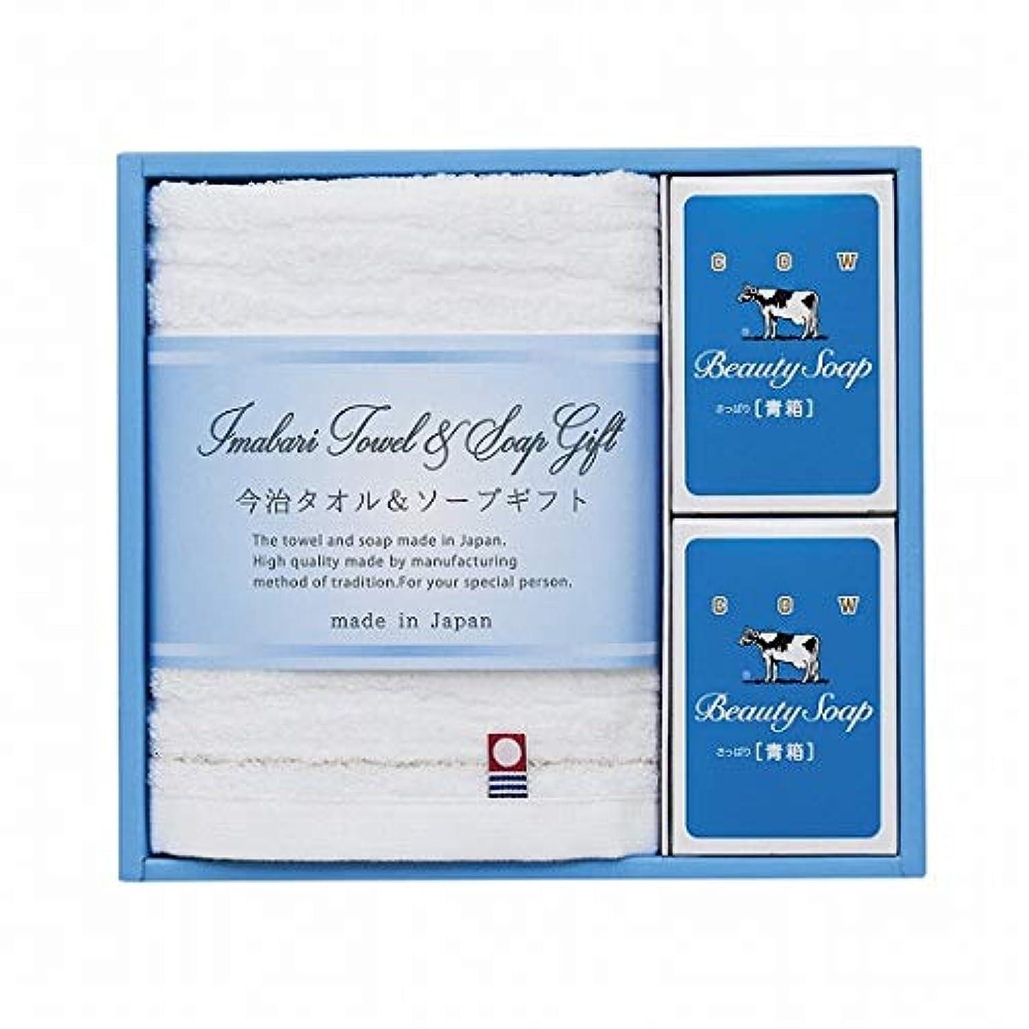 ヘルパー麺ハンディキャップimabari towel(今治タオル) 今治タオル&ソープセット(GS1099)
