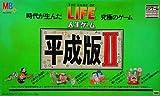 人生ゲーム 平成版2 バンゲーム タカラ LIFE