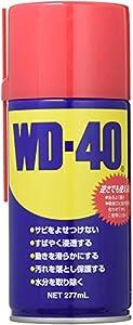 WD-40 防錆潤滑剤 9オンス[HTRC 2.1]