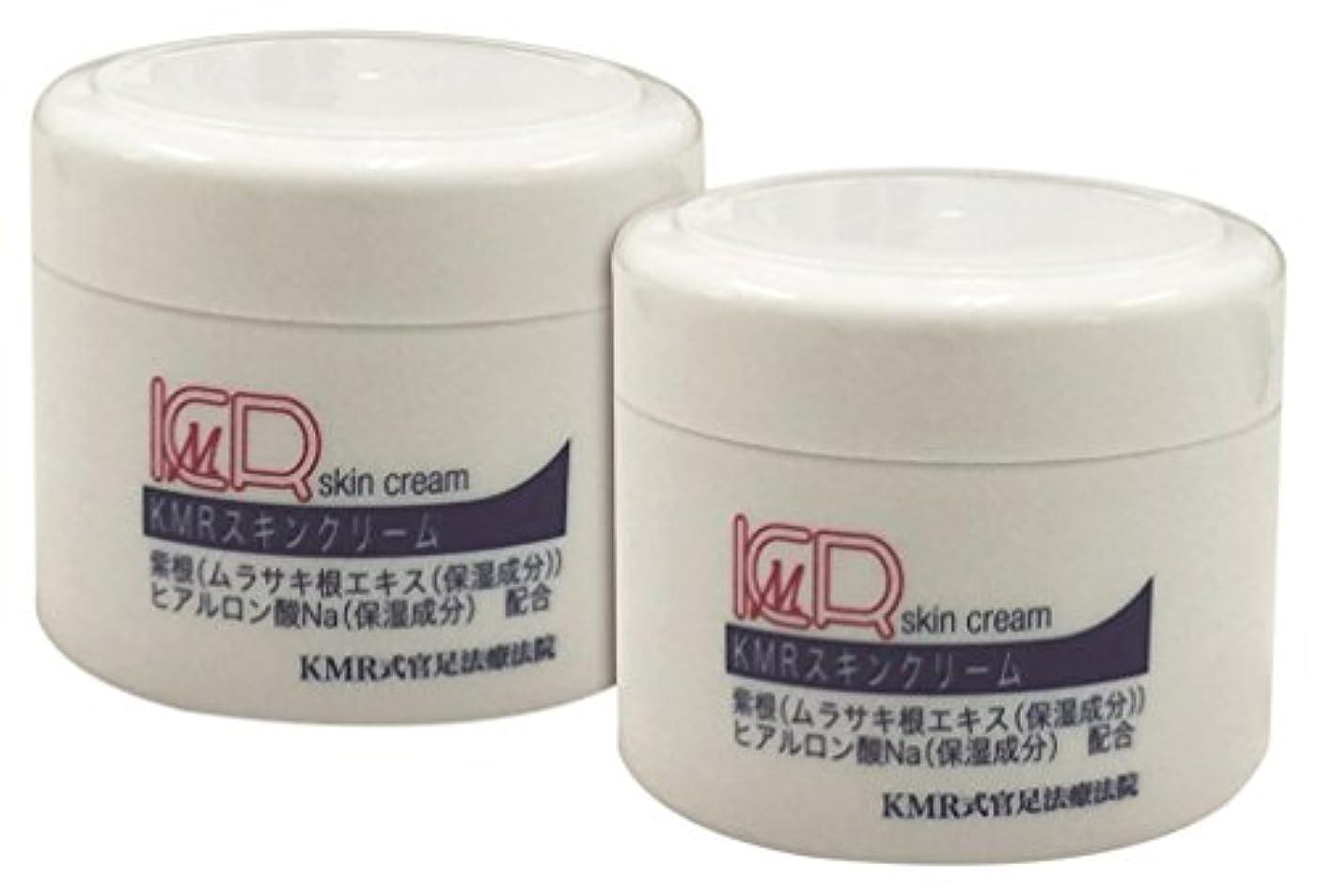 普通のミルクみすぼらしいKMRスキンクリーム 200g 2個セット