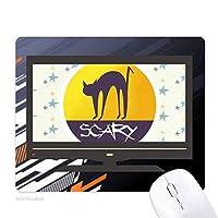 ハロウィン猫の恐怖 ノンスリップラバーマウスパッドはコンピュータゲームのオフィス