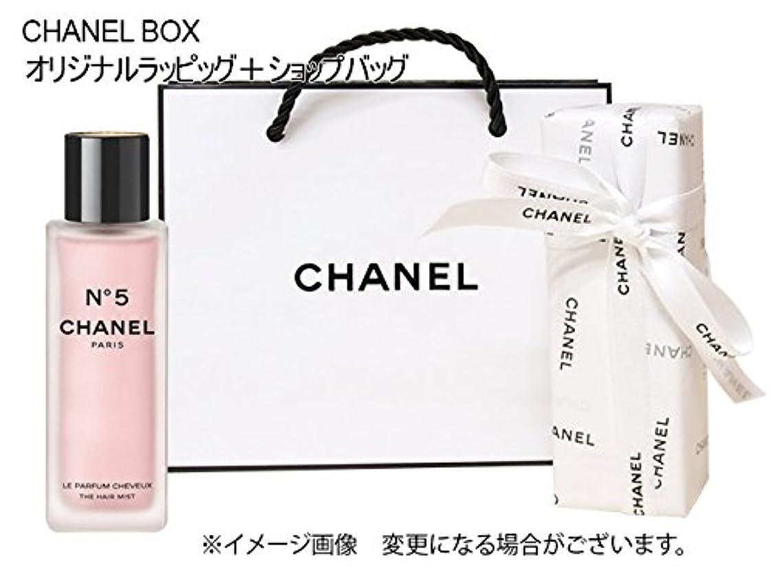 離婚スカープ浴CHANEL(シャネル) NO.5 LE PARFUM CHEVEUX THE HAIR MIST シャネル N°5 ヘアミスト40ml CHANEL BOX オリジナルラッピング+ショップバッグ(並行輸入)