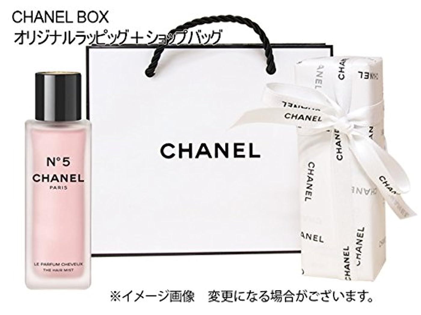 シールド考え消費CHANEL(シャネル) NO.5 LE PARFUM CHEVEUX THE HAIR MIST シャネル N°5 ヘアミスト40ml CHANEL BOX オリジナルラッピング+ショップバッグ(並行輸入)
