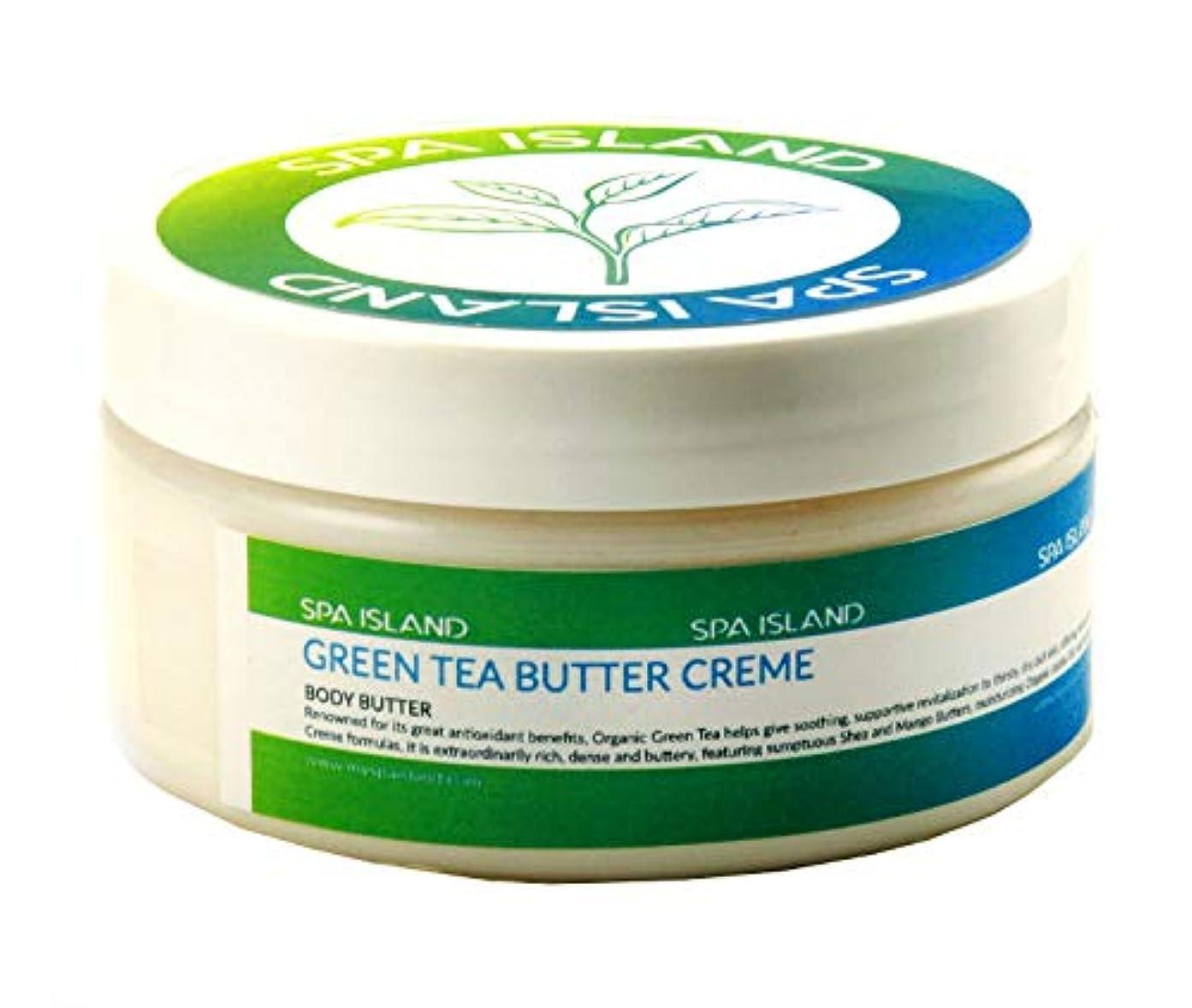 対伝染性の恒久的Spa Island 5.7oz Green Tea Body Butter Cream - Pack of 3