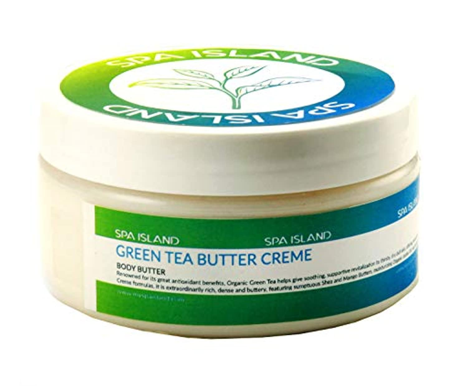 見る控える伸ばすSpa Island 5.7oz Green Tea Body Butter Cream - Pack of 3