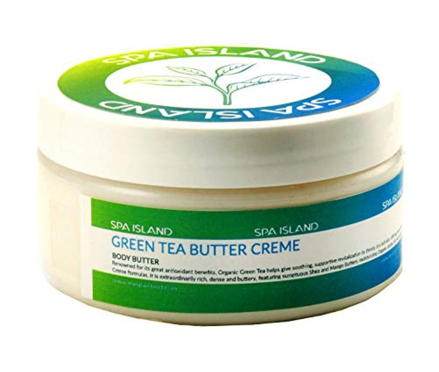 レギュラーエステート可動式Spa Island 5.7oz Green Tea Body Butter Cream - Pack of 3