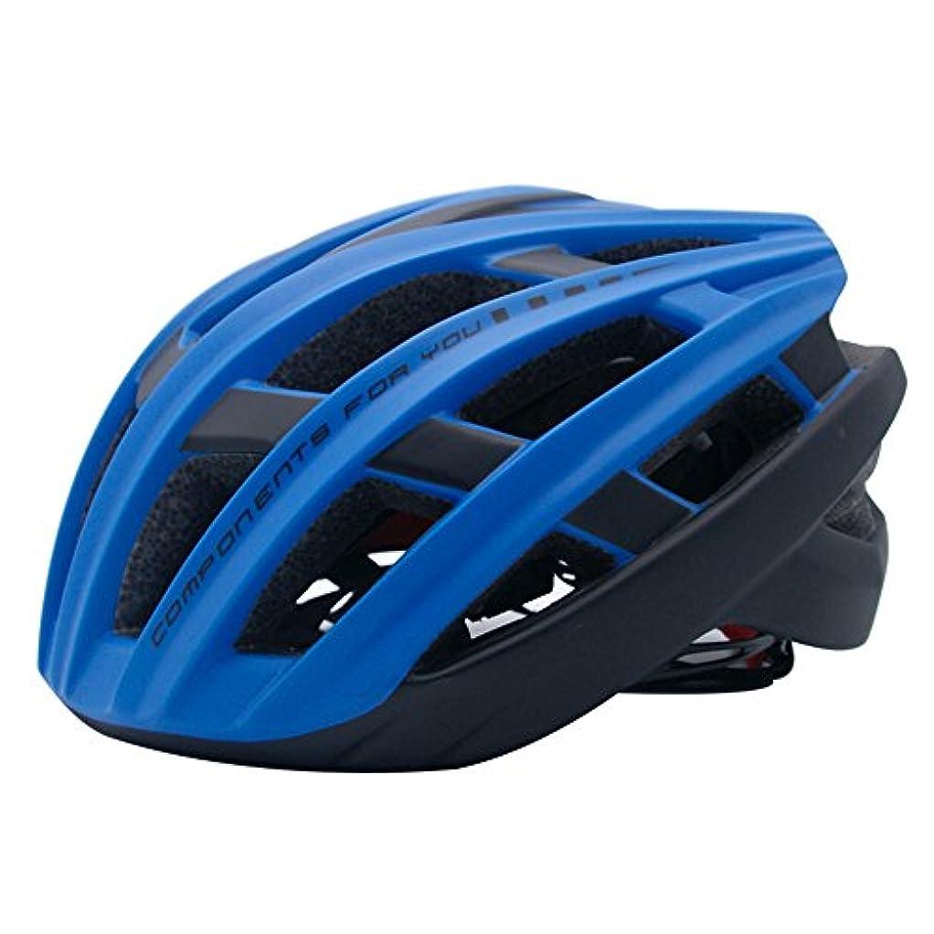 征服するコンセンサスなくなる自転車用ヘルメット超軽量 自転車乗りヘルメット、自転車安全ヘルメット、屋外サイクリング愛好家に適しています。 オフロード自転車用保護帽