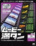 ムービー満タン 004 CG「IT バックグラウンド」