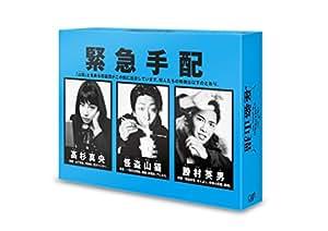 【早期購入特典あり】怪盗 山猫(DVD-BOX)(オリジナルハンドタオル付)