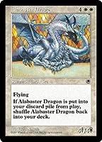 英語版 ポータル Portal POR 純白のドラゴン Alabaster Dragon マジック・ザ・ギャザリング mtg