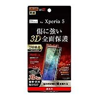 レイ・アウト Xperia 5(SO-01M/SOV41/SoftBank)用 フルカバー液晶保護フィルム TPU PET 高光沢 RT-RXP5FT/NPUC