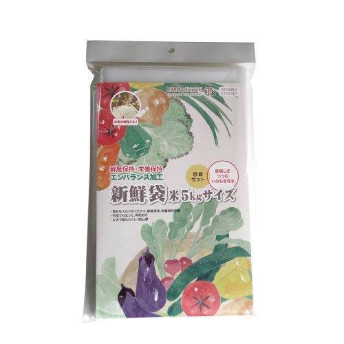 新鮮袋米5kgサイズセット[チャックなし] (エンバランス)...